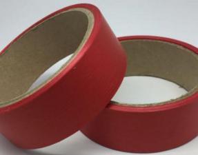 Лента Аспидистра (красный). Ширина 3 см.
