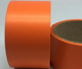 Лента Аспидистра (оранжевый). Ширина 5 см.