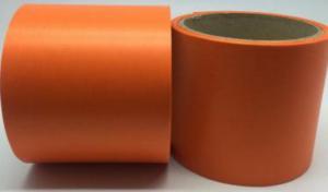 Лента Аспидистра (оранжевый). Ширина 8 см.