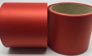 Лента Аспидистра (красный). Ширина 8 см.