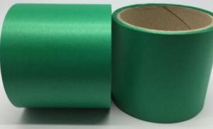 Лента Аспидистра (ярко-зелёный). Ширина 8 см.