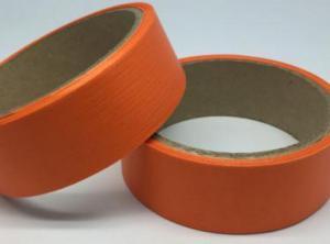 Лента Аспидистра (оранжевый). Ширина 3 см.