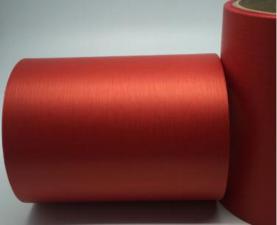 Лента Аспидистра (красный). Ширина 12 см.