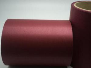 Лента Аспидистра (бордовый). Ширина 12 см.