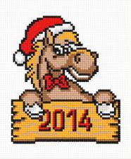 Лошадка новогодняя. Размер - 10 х 12 см.