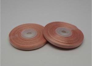 Бледно-розовый. Размер - 6 мм.