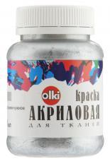 """Акриловая краска для тканей """"Olki"""" серебристо-жемчужный."""