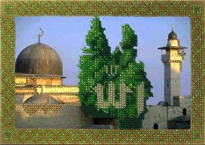 Мечети мира.Аль-Акса в Иерусалиме. Размер - 20 х 13,5 см.