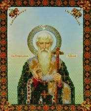 Икона Святителя Спиридона Тримифунтского. Размер - 21 х 26,5 см.
