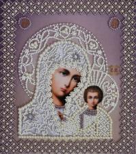 Венчальная пара.Икона Казанской Божией Матери(серебро).