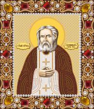 Святой Серафим Саровский. Размер - 13 х 15 см.