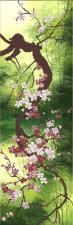 .Цветущая сакура. Размер - 20 х 61 см