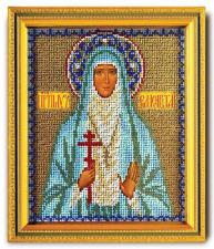"""Икона из ювелирного бисера """"Св.Елизавета благоверная княгиня"""". Размер - 12 х 14,5 см."""