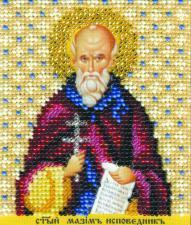 Икона св. Максим Исповедник. Размер - 9 х 11 см.