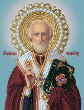 Св. Николай Чудотворец. Размер - 11 х 14 см.
