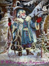 "Открытка ""Дед Мороз"". Размер - 14 х 18 см."