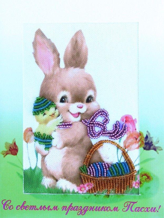 Картинки и открытки с зайцами