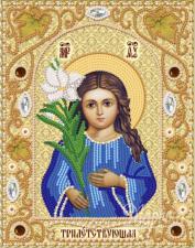 Богородица Трилетствующая. Размер - 14 х 18 см.