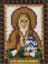 Икона Пр. кн. Елизавета. Размер - 8,5 х 10,5 см.
