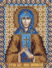 Икона Св. Анна Кашинская. Размер - 8,5 х 10,5 см.