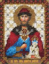 Икона Св. Блг. Кн. Дмитрий Донской. Размер - 8,5 х 10,5 см.
