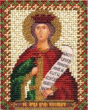 Икона Св. муч. Александра. Размер - 8,5 х 10,5 см.