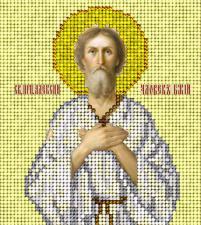 Святой Алексий. Размер - 9,8 х 11 см.