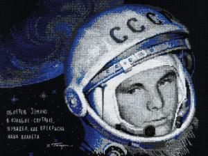 Юрий Гагарин. Размер - 40 х 30 см.