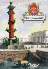 Города России.Санкт-Петербург. Размер - 21 х 30 см.