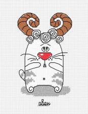 Кошачий гороскоп.Овен. Размер - 7 х 12 см.
